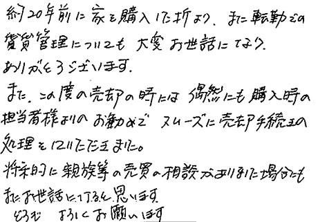 2014atm01