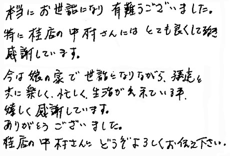 2014atm07