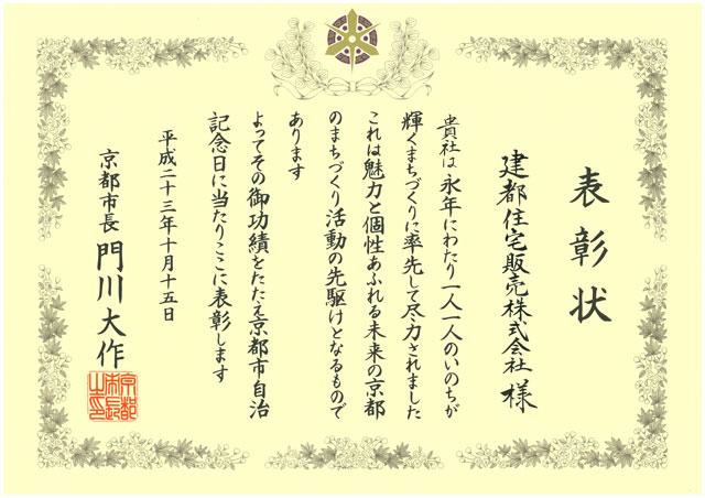 matizukuri