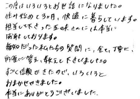 ukyo-k-com